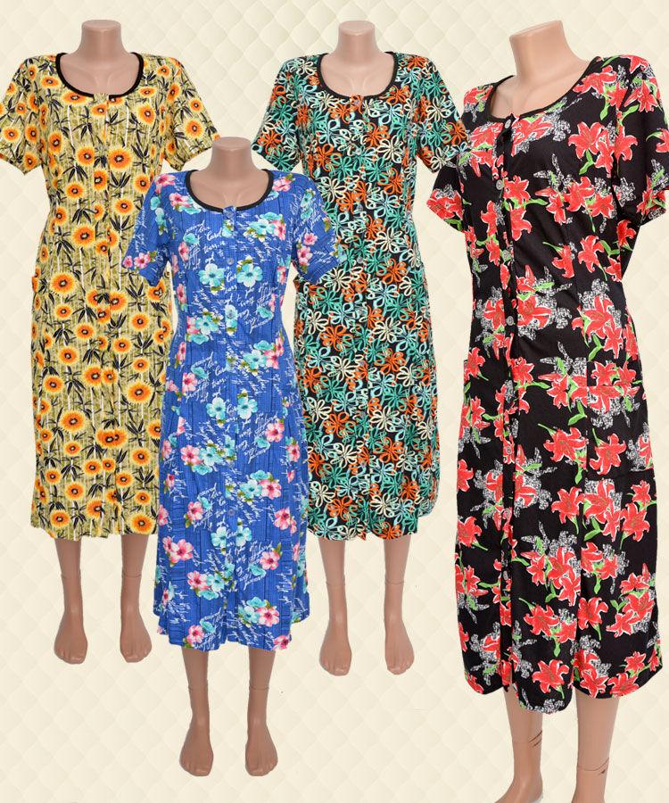 c7fbfd0b61e2c Женские летние халаты по доступной цене в интернет-магазине